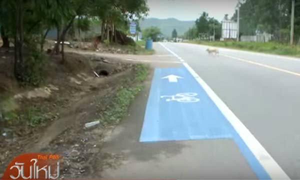 นักปั่นตำหนิเส้นทางปั่นจักรยาน อ.สวนผึ้ง ไม่คุ้มค่างบฯ เสี่ยงเกิดอุบัติเหตุ