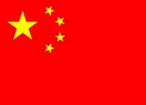 ศาลเมืองซินเจียงจำคุก45รายข้อหาก่อการร้าย