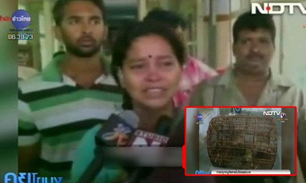 หญิงชาวอินเดียอ้างทารกน้อยเสียชีวิตเพราะถูกหนูใน รพ.กัด