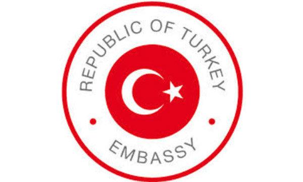ตุรกี ส่งสาส์นแสดงจุดยืนต่อต้านการก่อการร้าย