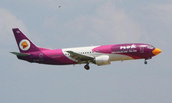 ระทึก! นกแอร์นครศรีฯเครื่องสั่น ลงฉุกเฉิน ที่สนามบินสุราษฎร์ธานี