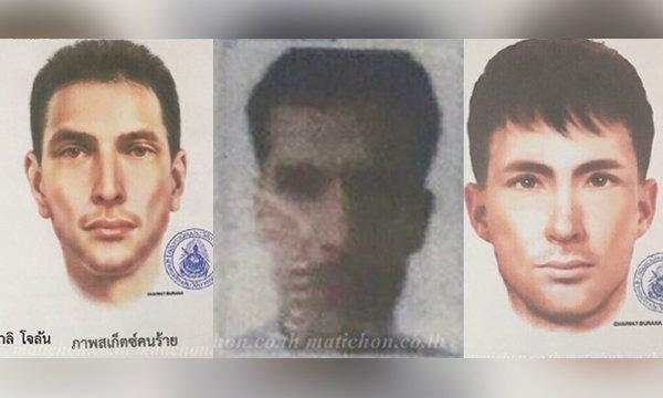 ศาลออกหมายจับอีก 3 หนุ่มตุรกี ร่วมกันมีวัตถุระเบิด โยงคดีบึ้มราชประสงค์
