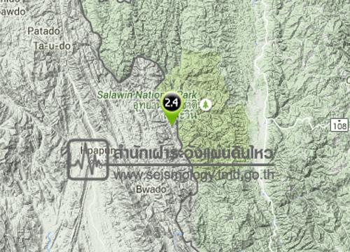 ดินไหวพม่า2.4 R ห่างแม่ฮ่องสอน 29 กม.