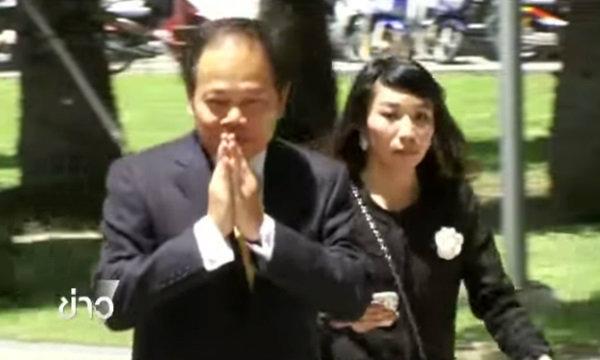 """""""นพดล"""" ฟังคำตัดสินคดีแถลงการณ์ร่วมไทย-กัมพูชา"""