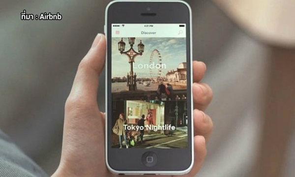 สคบ.ชี้ คอนโดให้เช่ารายวัน-Airbnb ผิดพ.ร.บ.โรงแรม