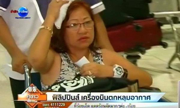 ฟิลิปปินส์แอร์ไลน์ตกหลุมอากาศ ผู้โดยสารเจ็บ 15 คน