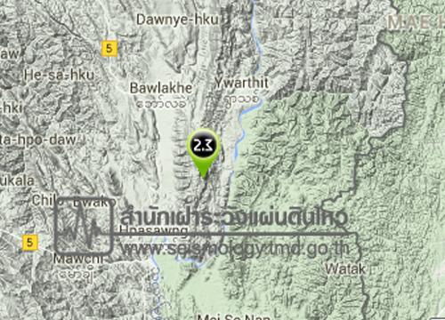 ดินไหวพม่า2.3ริกเตอร์ไม่มีผลกระทบต่อไทย
