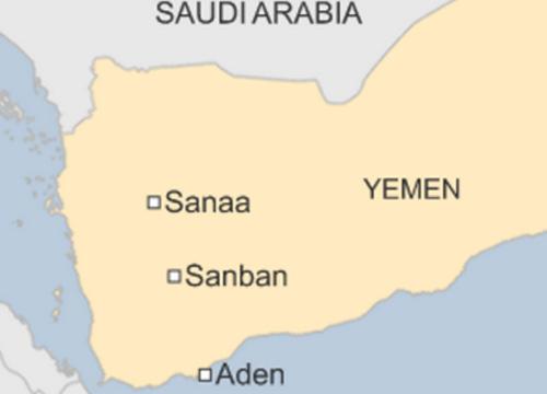 โจมตีทางอากาศถล่มงานแต่งเยเมนดับ 13