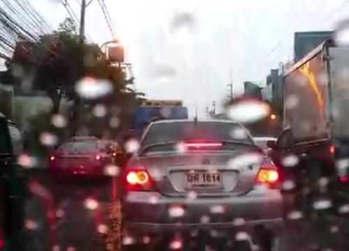 เรดาร์พบฝนปกคลุมทั่วกทม.นนท์,ปทุมธานี
