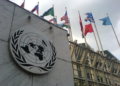 UNเลือกนายกฯลิเบียคนใหม่แล้ว