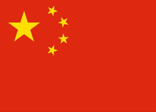 จีนเผยตัวเลขนำเข้าจีนลดลงช่วงปรับค่าเงิน