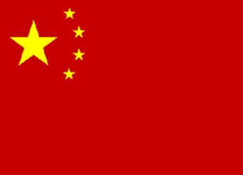 จีนแนะสหรัฐฯ-รัสเซียเลี่ยงก่อสงครามเย็น