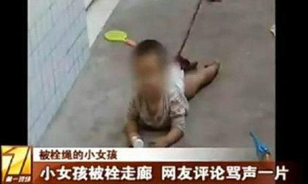 คนจีนด่ากระหน่ำ! ล่ามเชือกลูกไว้นอกบ้าน อ้างเสียงดัง-นอนไม่ได้