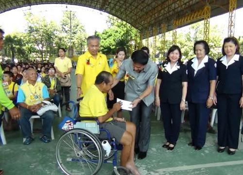 อุทัยฯจัดงานคนพิการพร้อมมอบเกียรติบัตร