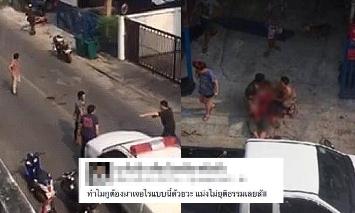 ญาติ-เพื่อน 6 โจ๋รุมฆ่าชายพิการโวย ตำรวจฟังความข้างเดียว