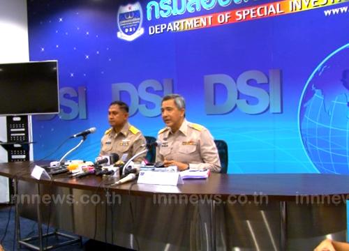 DSIเผยพระธัมมชโยยังไม่ประสานเข้ามอบตัว