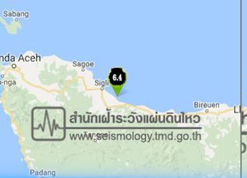 ผอ.ส่วนเฝ้าระวังยันดินไหวอินโดไม่เกิดสึนามิในไทย