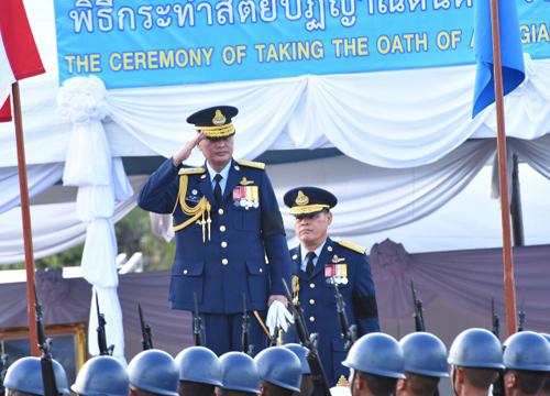 ทอ.จัดพิธีกระทำสัตย์ปฏิญาณวันกองทัพไทย