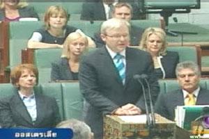 นายกฯ ออสเตรเลียระบุ ไฟป่าครั้งนี้จะเป็นแผลในความทรงจำคนทั้งชาติ