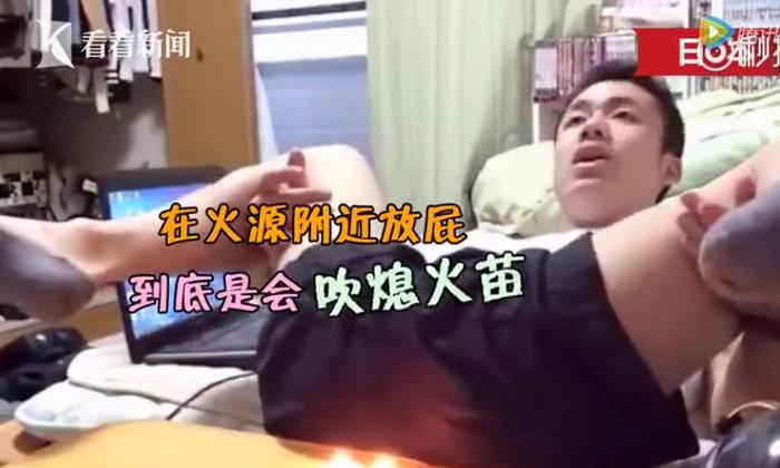 """นักเรียนญี่ปุ่นทดลอง """"ตด"""" ติดไฟได้หรือไม่ สุดท้ายเป้าแทบไหม้"""
