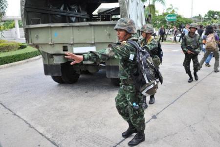 ทหารยึดอำนาจ