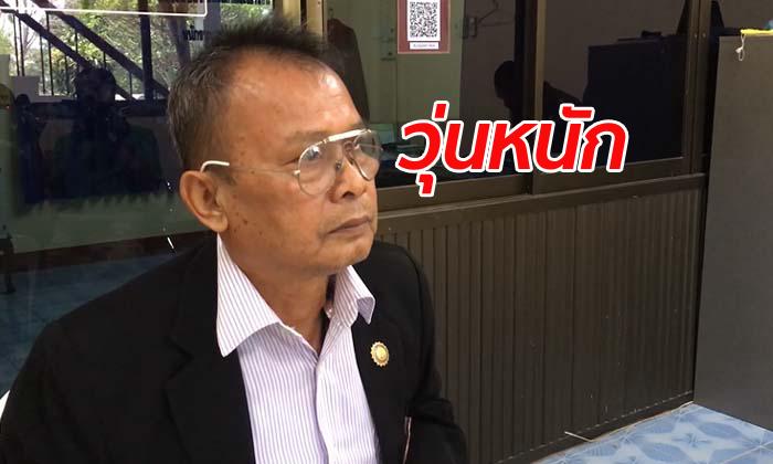หัวหน้าพรรคเพื่อนไทย แจ้งจับเลขาฯพรรคปลอมเอกสาร ทำ 5 ส.ส.ตกสวรรค์