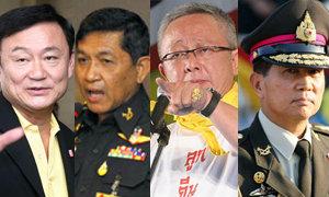 มองดู 7 ตัวละครหลัก หลัง 7ปี รัฐประหาร!!