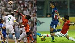 ฟางเส้นสุดท้ายของบอลไทย