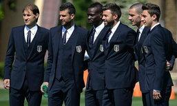 โคตรหล่อ! ทีมชาติอิตาลีชุดบอลโลกในลุคสุดเนี้ยบ
