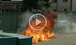 """รถระเบิด! """"นักบิดไอริช"""" หวิดโดนไฟคลอก ศึก SBK (คลิป)"""