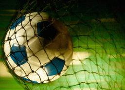 ผลบอลเดเอฟเบโพคาลชาลเก้พ่ายฮฮฟเฟ่นไฮม์