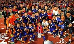 แข้งไทยรับ23ล.หากซิวแชมป์ซูซูกิ-บังยีสั่งเข้มพลุ