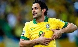 เฟรดประกาศเลิกเล่นนามทีมชาติบราซิล