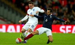 อังกฤษ เปิดบ้านทุบ ฝรั่งเศส 2-0 บอลอุ่นเครื่อง
