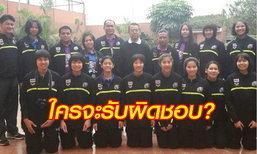 เป็นเรื่อง! แพทย์ทีมลูกยางยุวชนสาวไทย ถูกขโมยของที่เปรู!