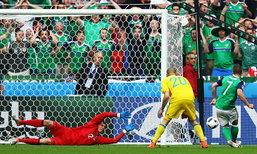 """เซอร์ไพรส์! """"ไอร์แลนด์เหนือ"""" พลิกอัด """"ยูเครน"""" 2-0"""