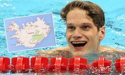 """พูดเองนะ! นักว่ายน้ำ """"ฝรั่งเศส"""" หยัน """"ไอซ์แลนด์"""" ถ้าได้แชมป์ยอมว่ายรอบประเทศเลย!"""
