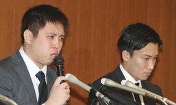 """เอาจริง! สมาคมแบดญี่ปุ่นตัด """"โมโมตะ"""" พ้นทีมชาติฐานเล่นการพนันบ่อนเถื่อน"""