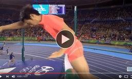 ช้างน้อยทำพิษ! นักค้ำถ่อญี่ปุ่น ตกรอบโอลิมปิก แบบสุดพิสดาร! (คลิป)