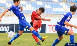 ช้างศึก U21 เอาชนะ ชลบุรี เอฟซี 7-2 ฟุตบอลนัดกระชับมิตร (คลิป)