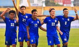 แข้งไทย เชือด ลาว 2-1 ประเดิม 3 แต้ม ชิงแชมป์อาเซียน รุ่นอายุไม่เกิน 19 ปี