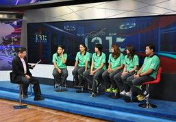 วอลเลย์บอลหญิงทีมชาติไทยในเจาะข่าวเด่น
