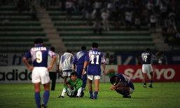 แรงผลักดันอันแรงกล้าของฟุตบอลญี่ปุ่น