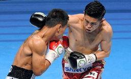 """ไม่ถึงฝัน! """"นกน้อย"""" แพ้คะแนน """"อิโอกะ"""" เอกฉันท์ชวดเข็มขัด WBA"""