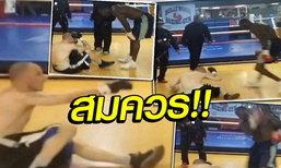 เก่งแค่ที่ปาก! นักมวยจอมเกรียนในเน็ตท้าแชมป์โลก WBC สุดท้ายโดนอัดน่วม (คลิป)