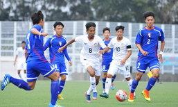 """คืนฟอร์ม! """"ช้างศึก"""" ชนะ """"ไต้หวัน"""" 3-0 ขึ้นจ่าฝูงศึกสี่เส้า U19 ที่ฮ่องกง"""