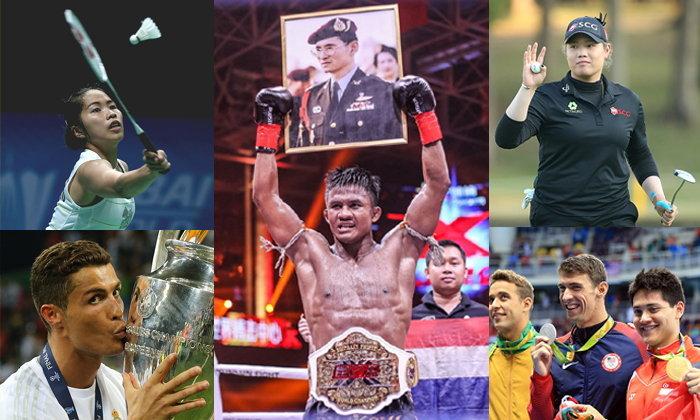 10 สุดยอดบุคคลกีฬาทรงอิทธิพลแห่งปี 2016