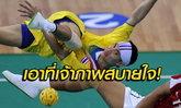 """กล้าขอก็กล้าให้! """"หวายไทย"""" ไม่ส่งทีมเดี่ยวตามคำขอ """"มาเลเซีย"""""""