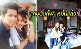 """ยินดีด้วย! """"กัปตันกิ๊ฟ"""" วิลาวัลย์ หมั้นแฟนหนุ่มอดีตมือเซตทีมชาติไทย"""
