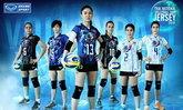 """ว้าว! """"อัญมณีลีลา"""" ชุดแข่งขันวอลเลย์บอลทีมชาติไทยโฉมใหม่ ปี 2016 ประเดิมคัดโอลิมปิกที่ญี่ปุ่น"""